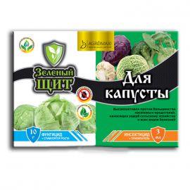 Зеленый щит для капусты 3мл + 10мл/г (Agromaxi)