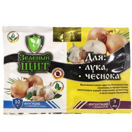 Зеленый щит для лука и чеснока 3мл + 10мл/г (Agromaxi)