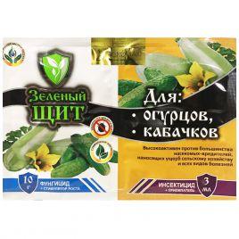 Зеленый щит для огурцов и кабачков 3мл + 10мл/г (Agromaxi)