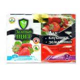 Зеленый щит для клубники и земляники 3мл + 10мл/г (Agromaxi)