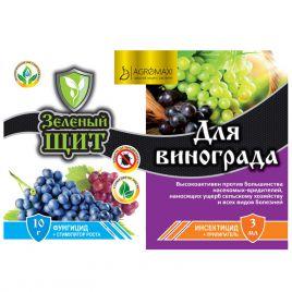 Зеленый щит для винограда 3мл + 10мл/г (Agromaxi)