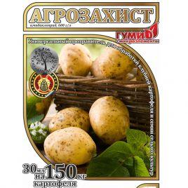 Агрозахист протравитель (Agromaxi)