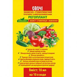 Регоплант Овощи регулятор роста (АГРОБИОТЕХ)