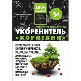 Укоренитель Корневин регулятор роста (Agromaxi)