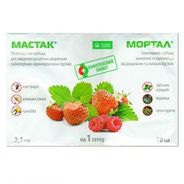 Мастак 3,5 мл + Мортал 10 мл гербицид (Укравит)