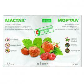 Мастак р.к. 3,5мл + Мортал 10мл гербицид (Укравит)