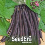 Парпл Пипи семена фасоли спаржевой кустовой фиолетовой (Seedera)