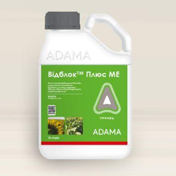 Видблок Плюс гербицид масляно-водная эмульсия (Адама)