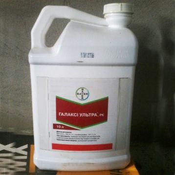 Галакси Ультра гербицид водорастворимый концентрат (Bayer)