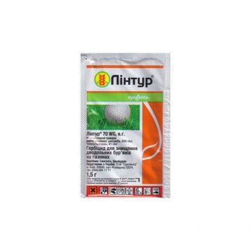Линтур 70 гербицид в.г. (Syngenta)
