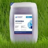 Агро-ацетохлор гербицид (Агрохимические Технологии)