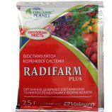 Радифарм Плюс (Radifarm) биостимулятор (Valagro)