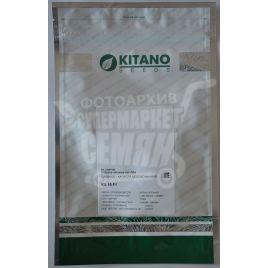 КС 15 (KS 15) F1 семена капусты б/к среднеранней 65-75 дн. 2-3 кг (Kitano Seeds)