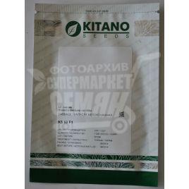 КС 60 (KS 60) F1 семена капусты б/к среднеранней 60-80 дн. 2-3 кг (Kitano Seeds)