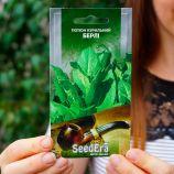 Берлі насіння тютюну курильного (Seedera)