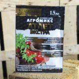 Агромикс Атлет Экстра стимулятор роста (Agromaxi)
