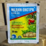 Медян экстра 350 SC фунгицид концентрат суспензии (Саммит Агро)