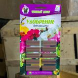 Чистый лист орхидея мин. удобр. в палочках (Kvitofor)