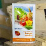 Агромикс Янтарная кислота стимулятор роста (Agromaxi)