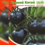 Черный Китай семена томата индет. среднего черн. (Яскрава)