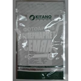 Вулкан семена лука на перо среднераннего 65-70дн. темно-зеленого (Kitano Seeds)