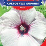 Гибискус Сокровище короны