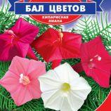 Квамоклит Бал цветов