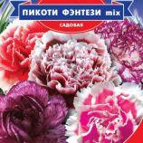 Пікоті Фентезі мікс (суміш) насіння гвоздики (GL Seeds)