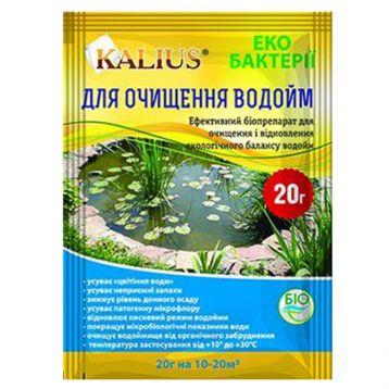 Біопрепарат Каліус (KALIUS) для очищення водойм
