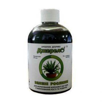 Добриво органічне для зелених рослин