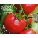 Загадка розовая семена томата дет розового (Элитный ряд)