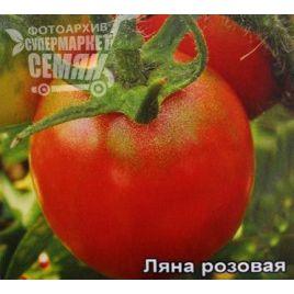 Ляна розовая семена томата дет розового (Элитный ряд)