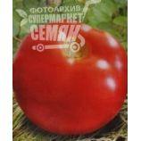 Нептун F1 семена томата дет (Элитный ряд)