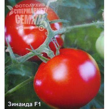 Зинаида F1 семена томата дет (Элитный Ряд)