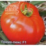Прима-люкс F1 семена томата дет (Элитный ряд)