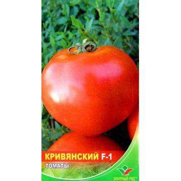 Кривянский F1 семена томата дет (Элитный ряд)