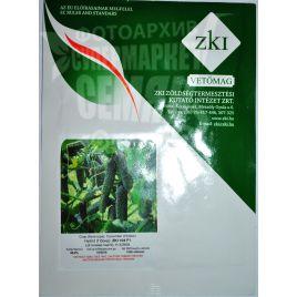 ЗКИ 104 (ZKI 104) F1 семена огурца партенокарп. раннего 42 дн. 9-13 см (Lark Seeds)