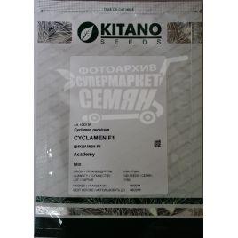 Академия Mix семена цикламена (Kitano Seeds) НЕТ ТОВАРА