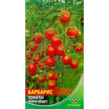 Томат Барбарис F1 черри семена томата Элитный ряд [ индетерминантный, ранний] - купить, цена в Супермаркет Семян