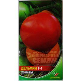 Дельфин F1 семена томата дет. с носиком раннего 85-87 дн. окр. 130-140 гр. (Элитный ряд)