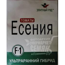 Есения F1 семена томата дет. раннего 85-90 дн. окр. 140 гр. (Элитный ряд)