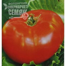 Баллада семена томата дет. 130-150 гр. (Элитный ряд)