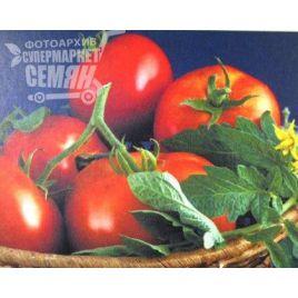 Любовь-земная F1 семена томата дет (Элитный ряд)