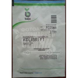 Колибри F1 семена капусты кольраби ранней 70дн 0,3-0,4кг фиол. (Bejo)