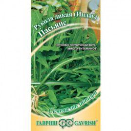 салат руккола индау пасьянс