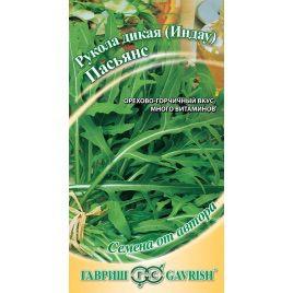 салат руккола пасьянс