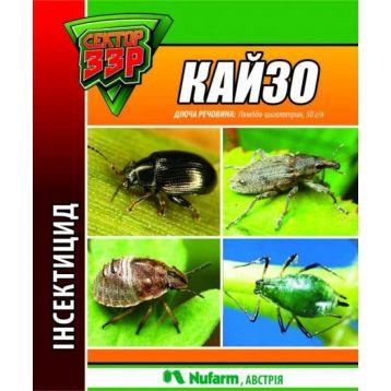 Кайзо инсектицид водорастворимые гранулы (Nufarm)