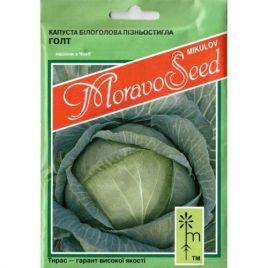 Голт семена капусты б/к поздней 145-150 дн. 2-3 кг (Moravoseed)