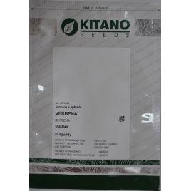 Сальпиглоссис F1 (Salpiglossis F1) Libra Formula Mix семена (Kitano Seeds) НЕТ СЕМЯН