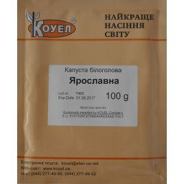 Бирюза семена капусты б/к поздней 130-150 дн 3-3,5 кг (Satimex)
